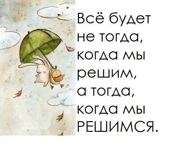 4524271_GivXaw5Fcs (541x475, 57Kb)