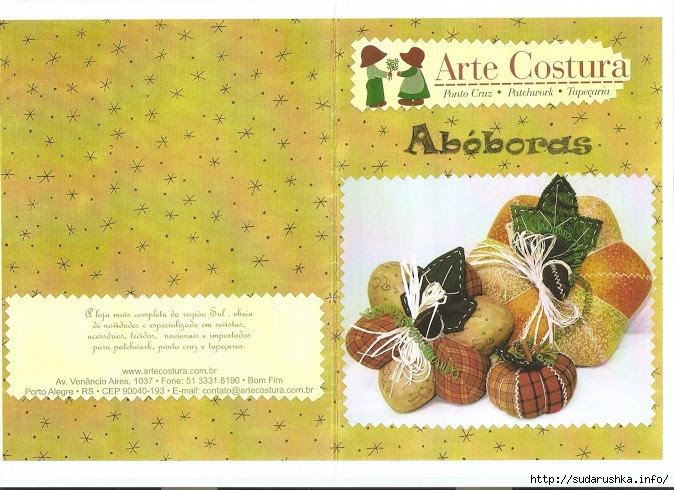 aboboras1 (1) (674x490, 315Kb)