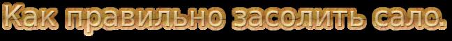 cooltext1747211823 (648x59, 47Kb)