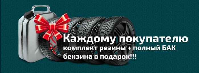 3_UvBYn_banner_03 (700x259, 151Kb)