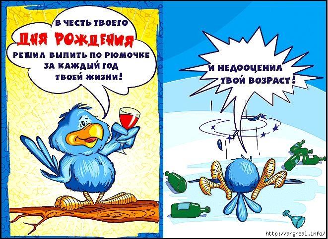 http://img0.liveinternet.ru/images/attach/c/11/117/83/117083446_000.jpg