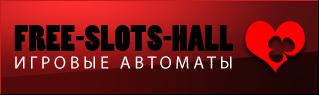 игровые автоматы бесплатно/3180456_logo_1_ (319x95, 16Kb)