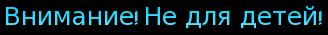 cooltext1748582869 (328x35, 7Kb)