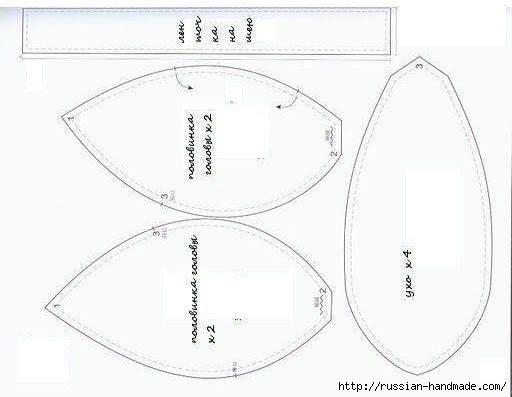 выкройка текстильного зайца (4) (512x397, 58Kb)