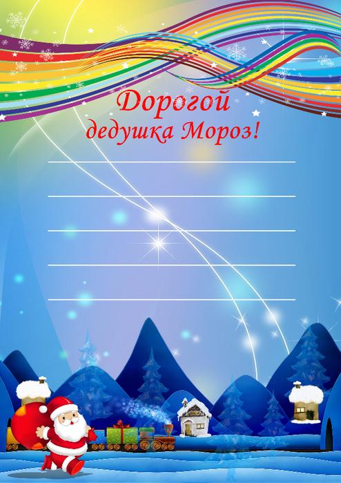 http://img0.liveinternet.ru/images/attach/c/11/117/94/117094926_80863711_3.jpg
