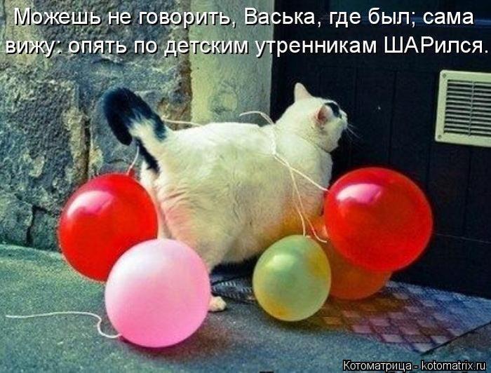 1412530532_11-www.radionetplus.ru (700x532, 208Kb)