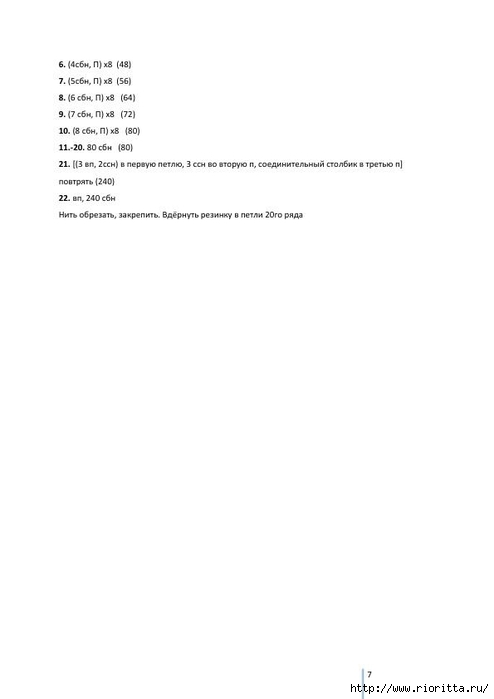 гер (10) (494x700, 32Kb)