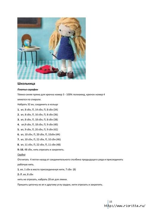 гер (18) (494x700, 113Kb)