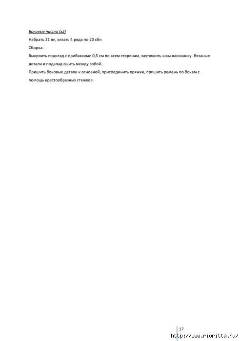 гер (20) (494x700, 30Kb)