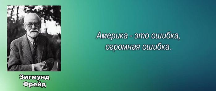 5177462_1453757859_1 (700x297, 44Kb)