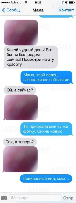 СМС с Днем Рождения маме   SMS с Днем Рождения