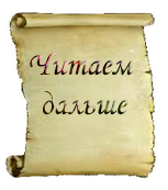 4964063_101748391_4880326_4 (153x173, 47Kb)