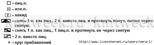e0b (506x149, 41Kb)