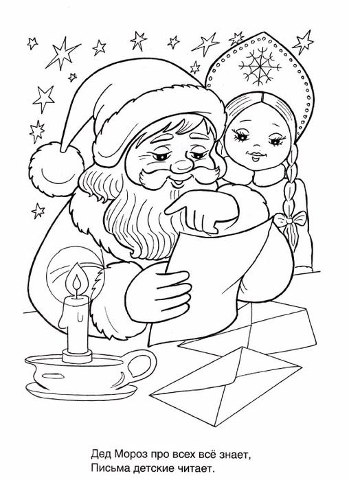 новогодние-стихи-5 (508x700, 223Kb)