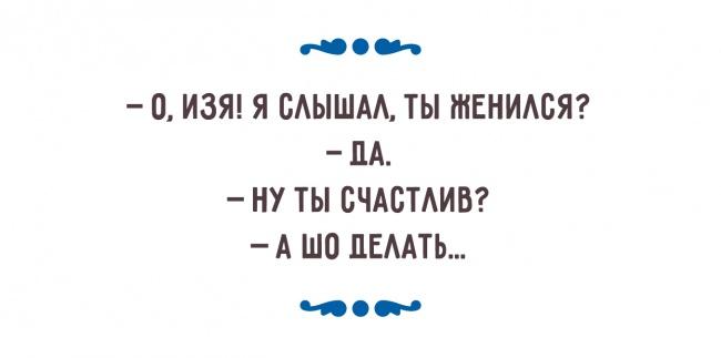 3085196_13438360R3L8T8D650o04 (650x323, 32Kb)