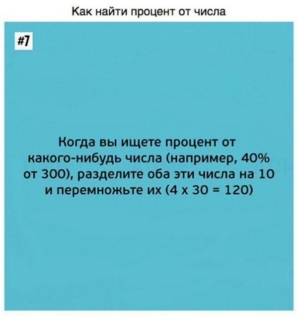 1518998601434734_4-P9fr9fVsQ[1] (600x636, 220Kb)