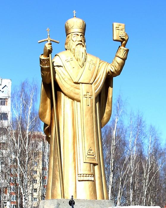 Стефан-Сыктывкар (559x700, 452Kb)