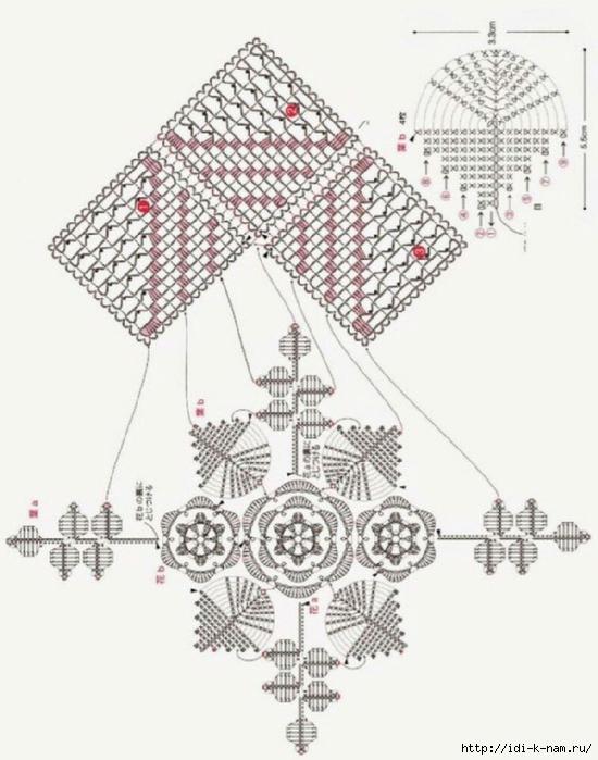 СЃ (2) (550x700, 205Kb)