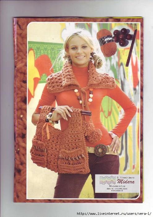 Распродажа пряжи для вязания - интернет-магазин Клубок Shop