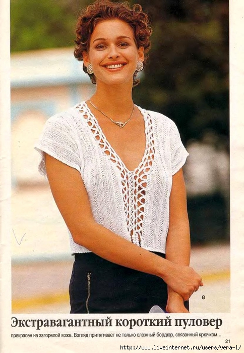 DIANA Маленькая  1998-06 Вязание_16 (484x700, 263Kb)