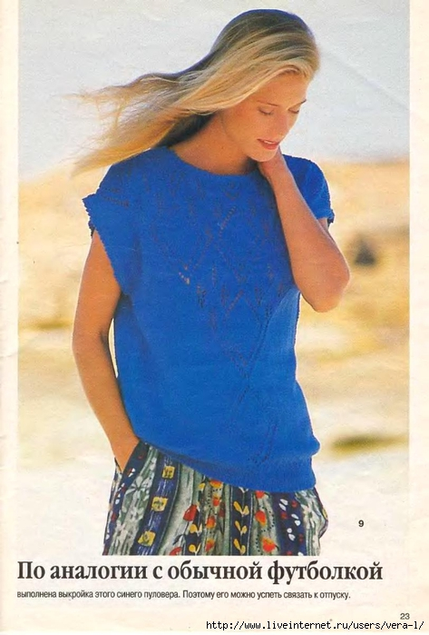 DIANA Маленькая  1998-06 Вязание_18 (473x700, 229Kb)