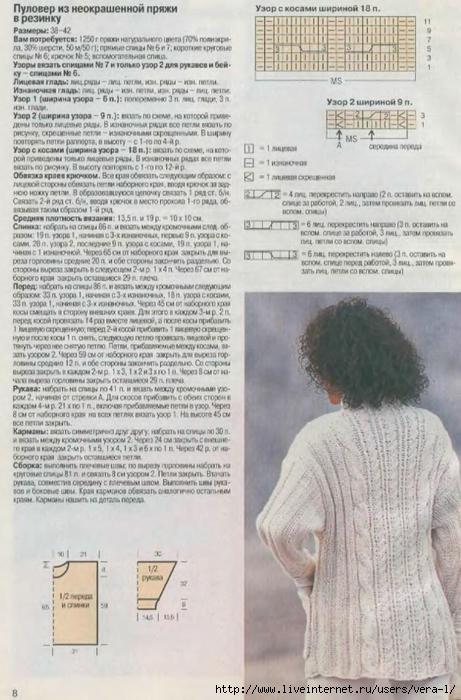 DIANA Маленькая  1998-11 Вязание_10 (461x700, 248Kb)