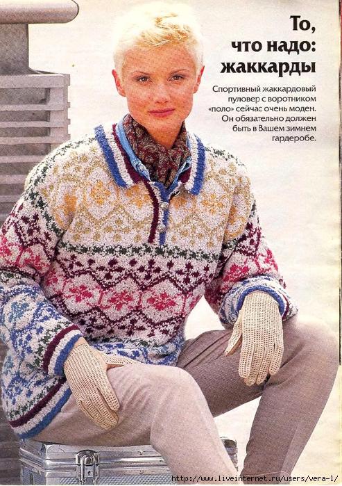 DIANA Маленькая  1998-01 Вязание_13 (493x700, 391Kb)
