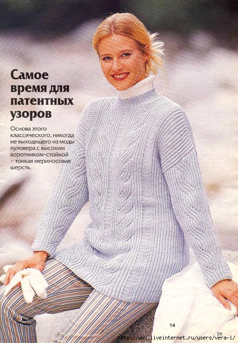 DIANA Маленькая  1998-01 Вязание_27 (486x700, 364Kb)