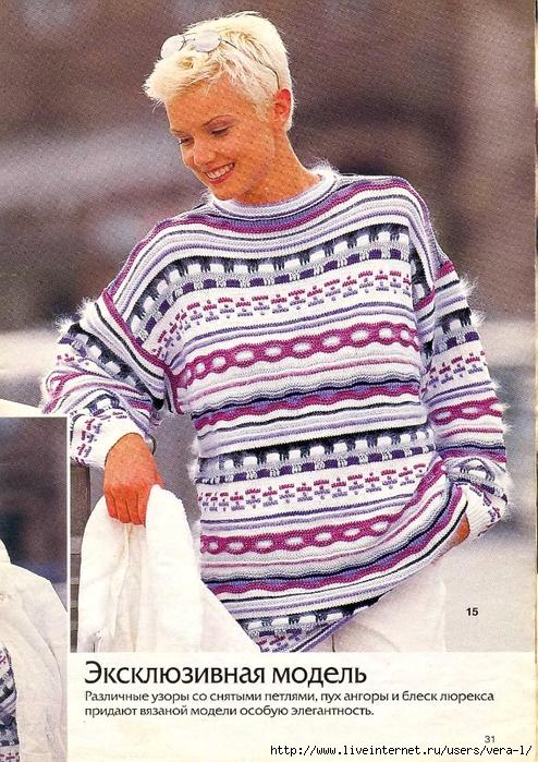 DIANA Маленькая  1998-01 Вязание_29 (494x700, 383Kb)