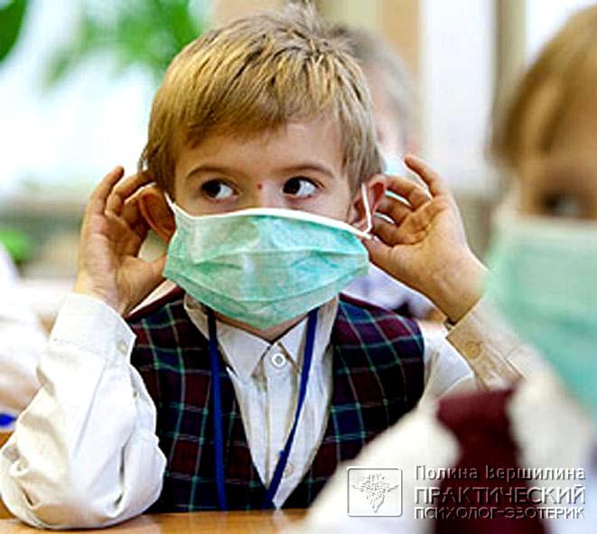 5681176_profilaktika_grippa_protiv_grippa_kak_ne_zabolet_grippom_gripp (661x591, 51Kb)