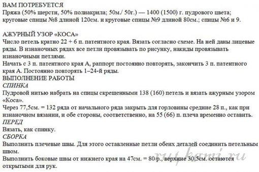 1451910187_072v (510x338, 49Kb)