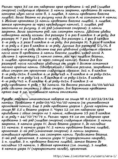 fPANTLUBvWA (449x604, 309Kb)