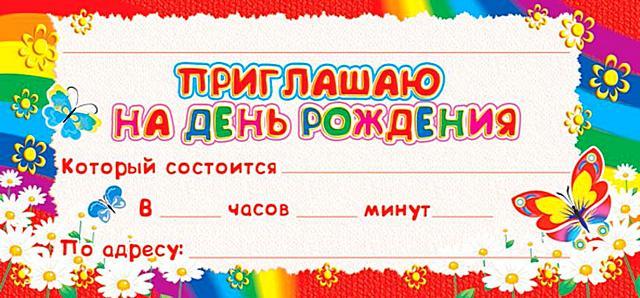 5111852_412810 (640x298, 50Kb)