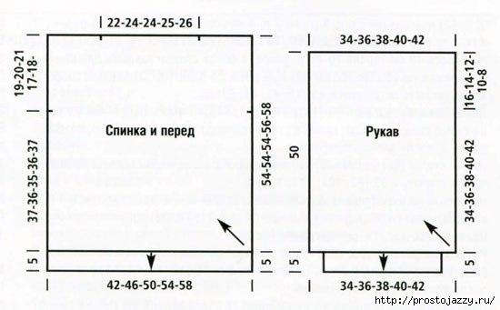 3256587_djemper_po_diagonali_spicami (550x341, 70Kb)