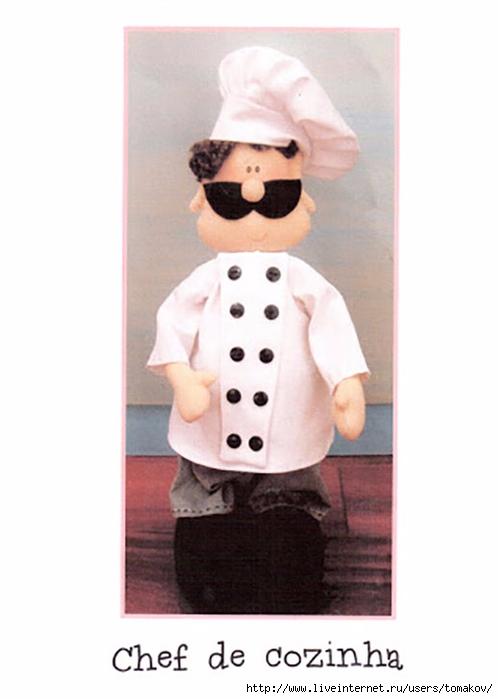 Chef1%20%281%29 (498x700, 129Kb)