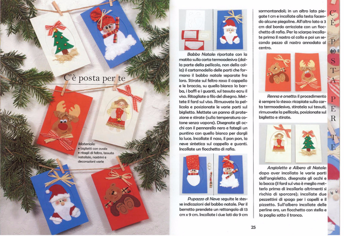natale country (14) (700x481, 435Kb)