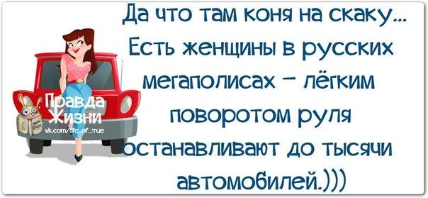 позитифчики/3085196_1391896713_frazki1 (604x279, 44Kb)