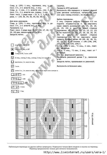 swjn6N85XlM (415x604, 148Kb)