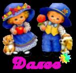 5111852_dalee_moya (152x147, 46Kb)