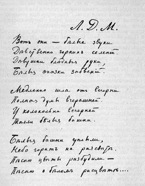 4514961_nam_trydno_ponyat_takyu_celomydrst (468x600, 53Kb)