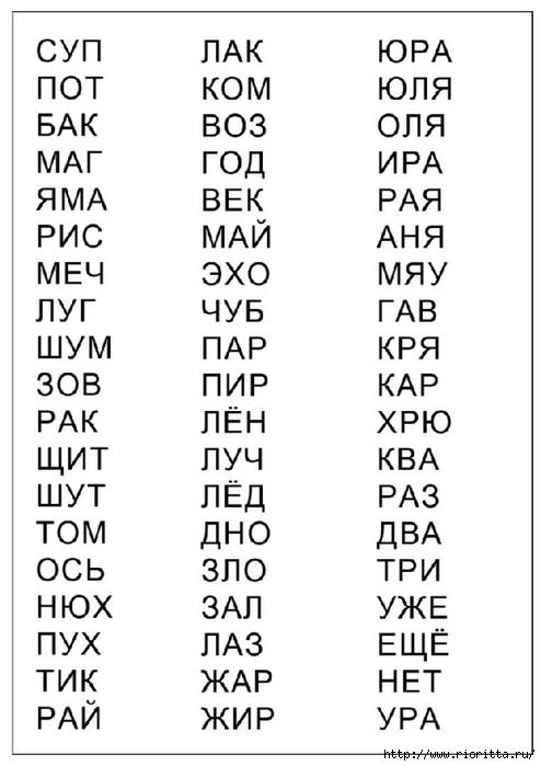 Р» (2) (494x700, 136Kb)