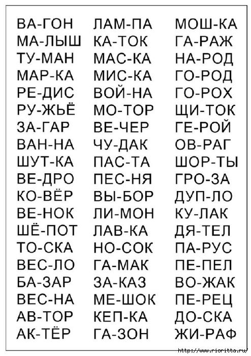 Р» (8) (494x700, 219Kb)
