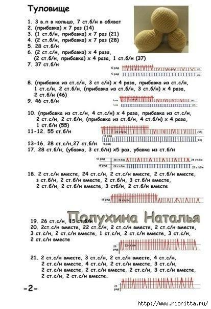 РјРј (1) (413x604, 156Kb)