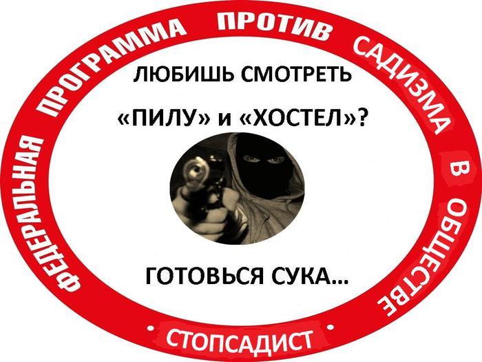 3888298_STOP_HAM_SAM_RISYNOK (700x525, 54Kb)