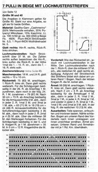5308269_koftapolosa1 (400x700, 231Kb)