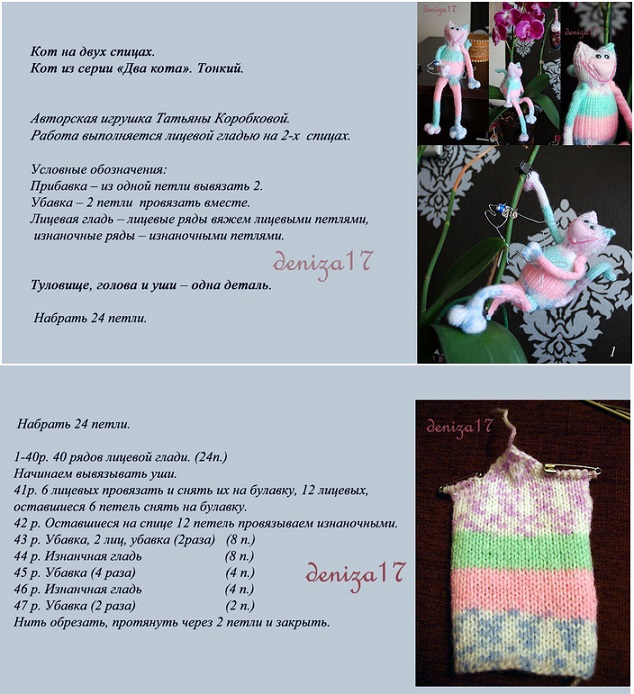 5308269_kotmartovskyy1 (634x694, 147Kb)