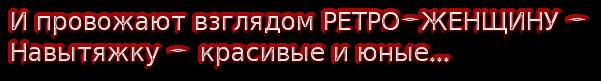 cooltext162615560181445 (601x81, 44Kb)