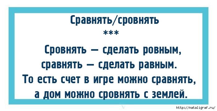 4045361_pravilo10 (700x359, 125Kb)