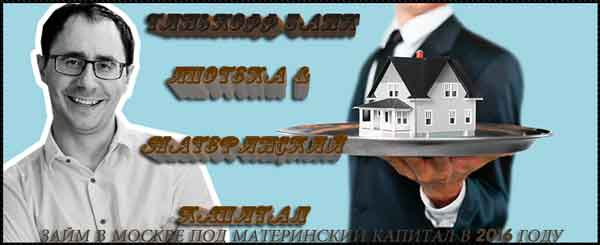 Fotolia_84885497_Subscription_Monthly_M (600x245, 15Kb)