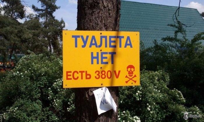 1360431580_1337220563_nadpisi-27 (700x420, 284Kb)
